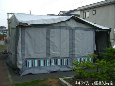 k-2010-9-17-4.jpg