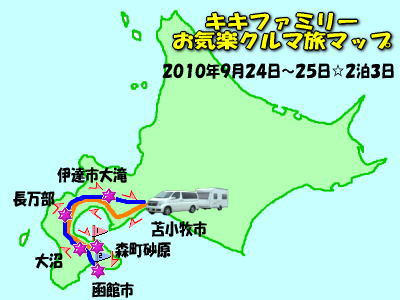 k-2010-9-25-map.jpg