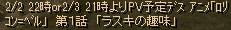 ロリコン=ベル1