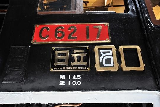 DSC_1668.jpg