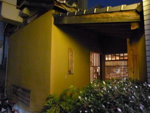 池田商店高砂RIMG8482