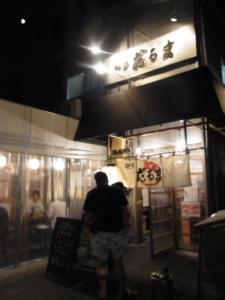 博多だるまRIMG9059