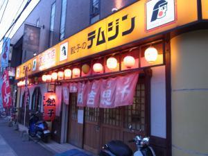 テムジン 大名店RIMG0115