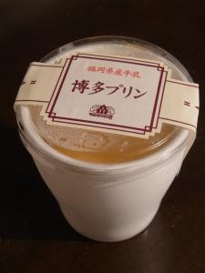 モロゾフ福岡三越店RIMG9946