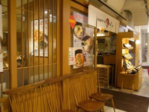天つるり 西鉄店RIMG0367