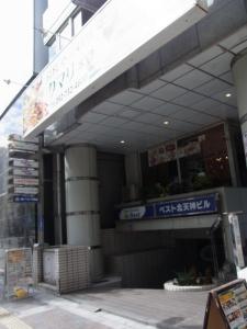 クマリ 本店RIMG0027