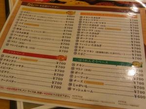 MAYA (マヤ)RIMG0105