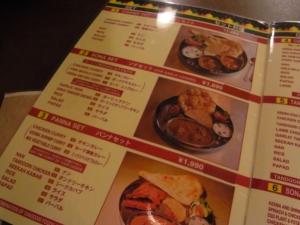 インドレストラン ガンジス RIMG0075