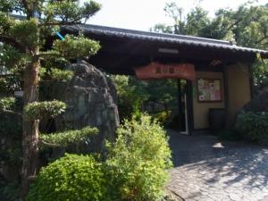 フレンチレストラン 蔦の葉RIMG1064