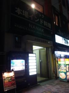 ナーナック 福岡店RIMG0886