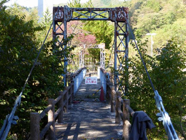 ひとこえ橋4