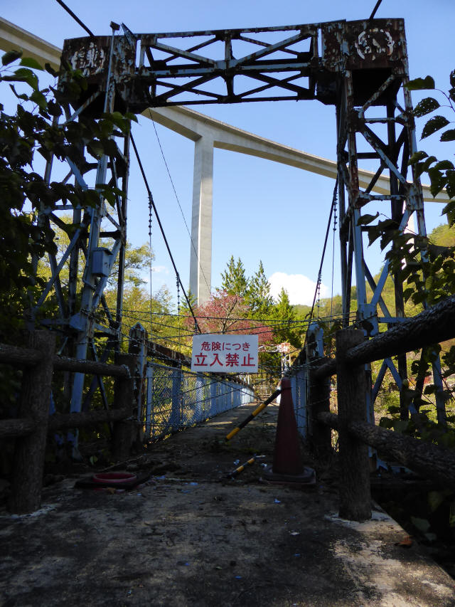 ひとこえ橋6