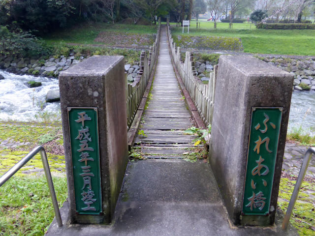 神之川ふれあい橋3