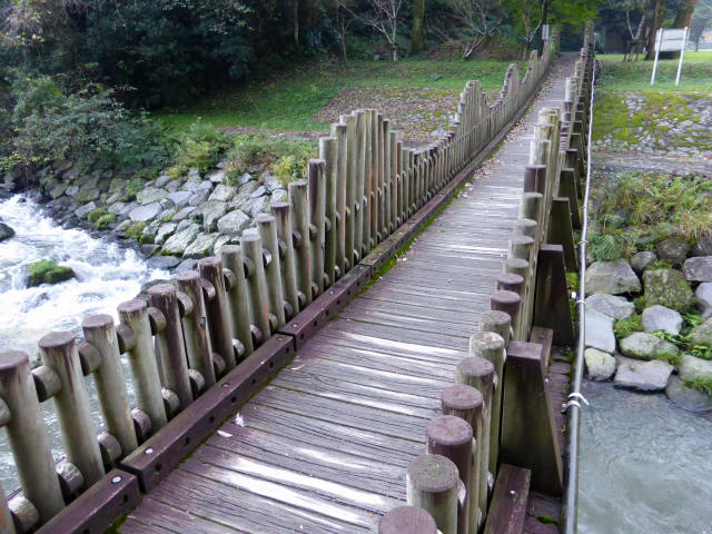 神之川ふれあい橋7