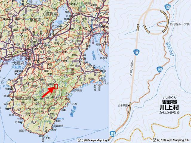 大嶽トンネルの地図