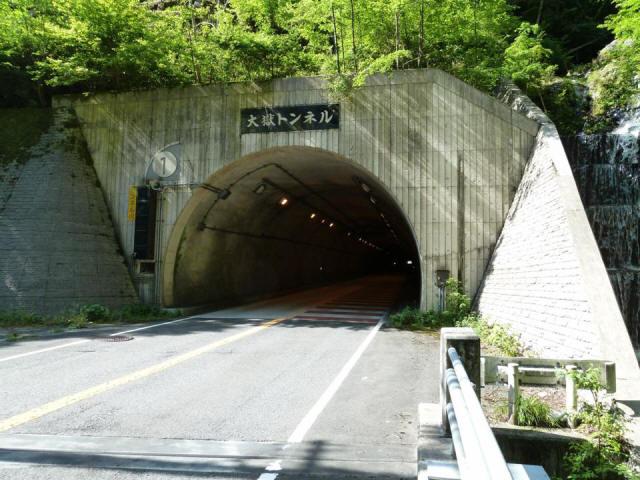 大嶽トンネル全景