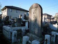 田島道蔵 墓所
