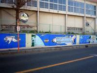 さいたま市立大宮別所小学校の壁画2