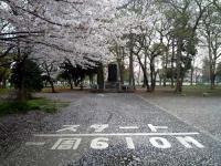 つつじヶ丘公園 ジョギングコース