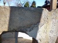 南方神社 手水鉢