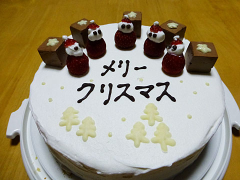 13 12/22 クリスマスケーキ