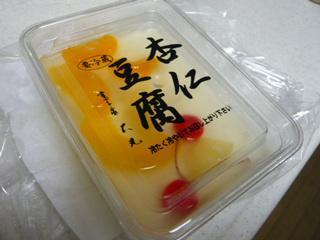 13 9/21 大丸 杏仁豆腐