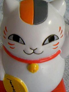 ニャンコ先生フィギュアコレクション「まねきニャンコ先生」10