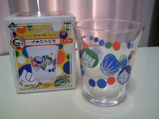 一番くじ第5弾G賞グラス①-1