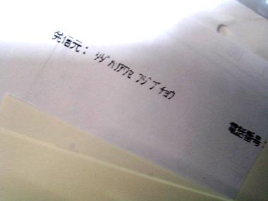 010_20111108125055.jpg
