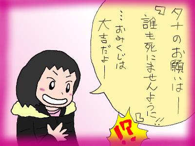 2014hatumoude04.jpg