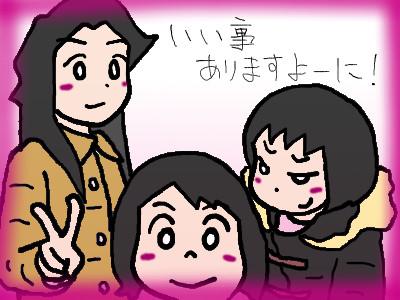 2014hatumoude05.jpg
