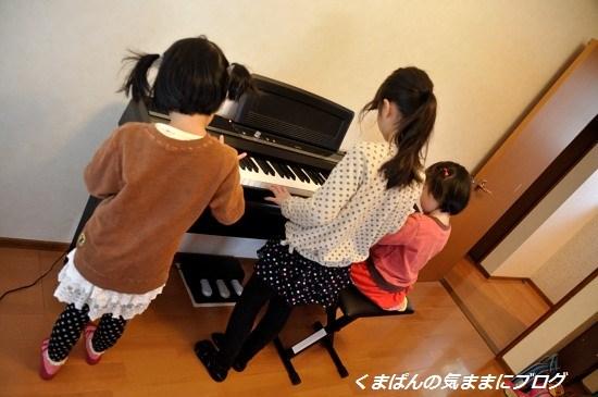 Nikon_20131222_164208.jpg