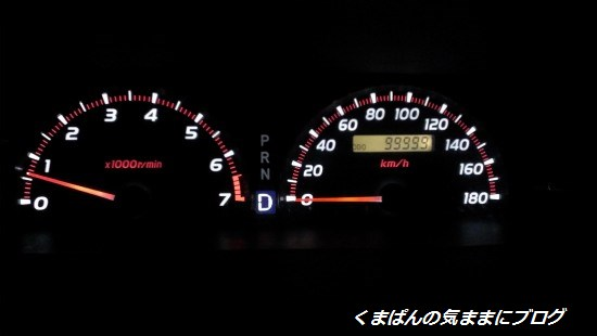 Nikon_20131231_053557_01.jpg