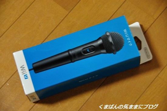 Nikon_20140125_190204.jpg
