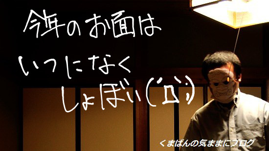 Nikon_20140203_175822.jpg
