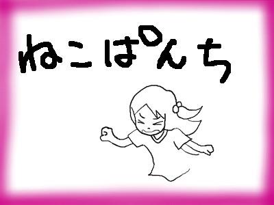 botsu2013-06.jpg