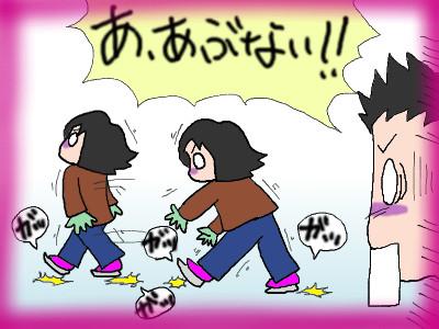 chii_hizasin02.jpg