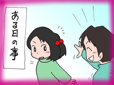 chii_okini01.jpg