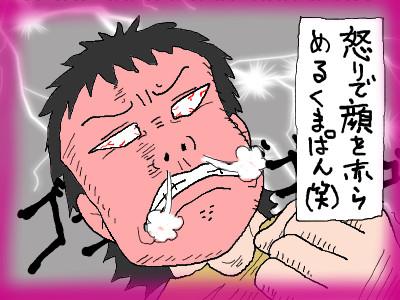 chii_okini04.jpg