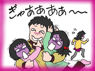 chii_okini05.jpg