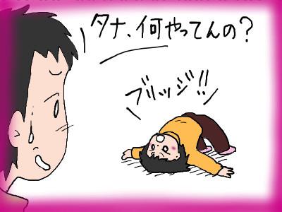 chii_touritu05.jpg