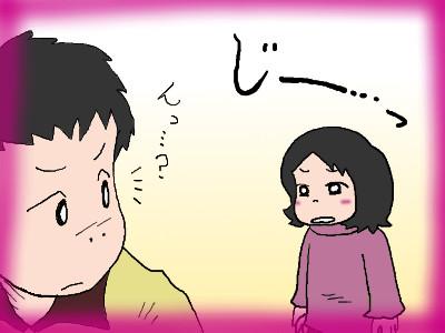 chii_undousiyou01.jpg