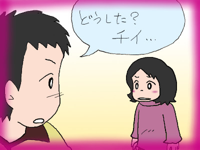 chii_undousiyou02.jpg
