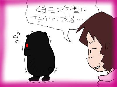 chii_undousiyou05.jpg