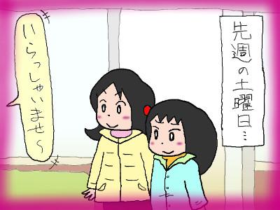 chitana_kamikiri01.jpg