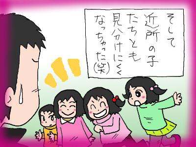 chitana_kamikiri04.jpg