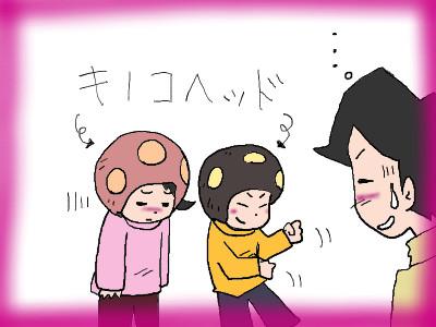 chitana_kamikiri05.jpg