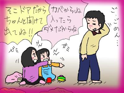 chitana_omama04.jpg