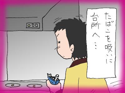 gyouzakun01.jpg