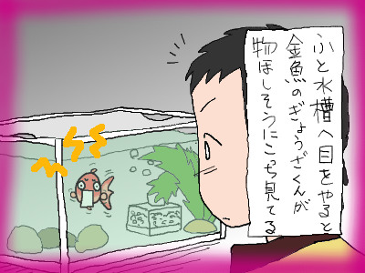 gyouzakun02.jpg